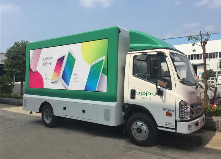 福田康瑞led广告宣传车