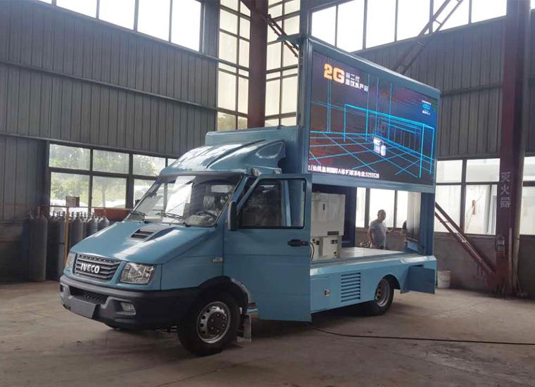 依维柯宣传车(5.6平米)